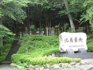 sakuma 07-002.JPG