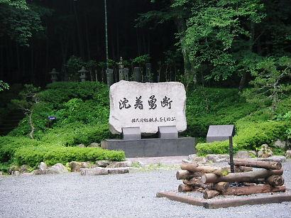 sakuma 08-002.JPG