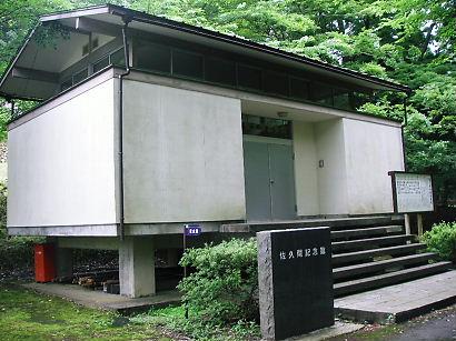 sakuma 08-009.JPG