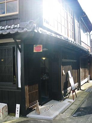 sanchoumachi 09-1001.JPG