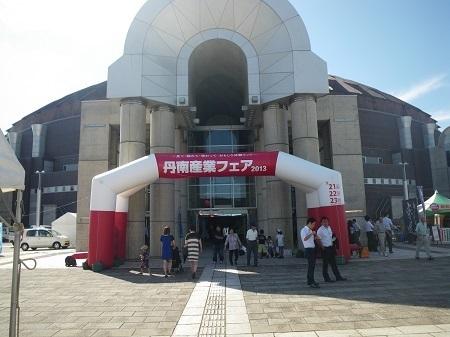sanngyoufair 13-09 (2).JPG