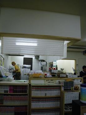 sanosoba 11-0103.JPG