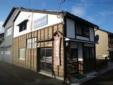 sasakirousoku 10-1201.JPG