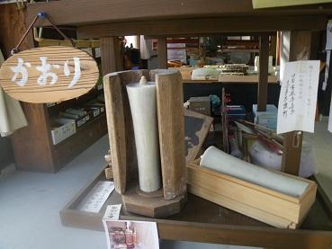 sasakirousoku 10-1204.JPG