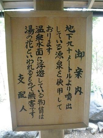 seihuusou 12-10 (8).JPG