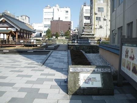 shibatajinnja 14-02 (2).JPG