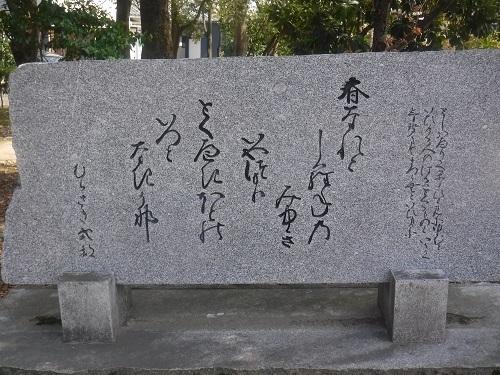 shikibukouenn  (6).JPG