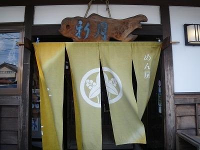 shingetutei 11-11 (7).JPG