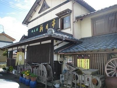 shingetutei 11-11 (8).JPG
