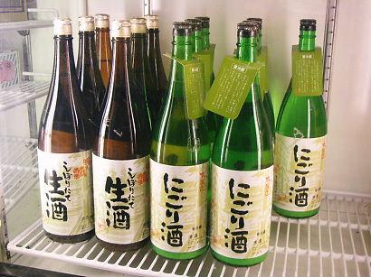 shinnshu 09-001.JPG