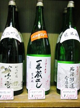 shinnshu 09-004.JPG