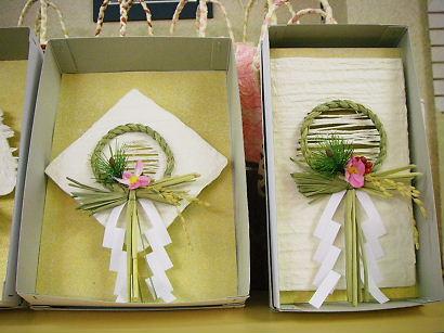 shougatukazari 08-01.JPG
