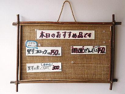 shouninndou 10-0107.JPG