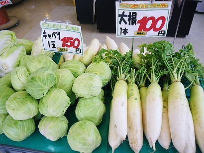 shunnouya 10-0104.JPG