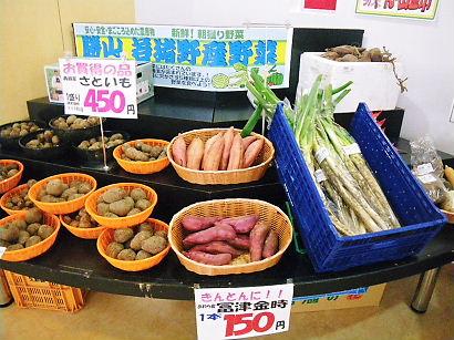 shunnouya 10-0105.JPG