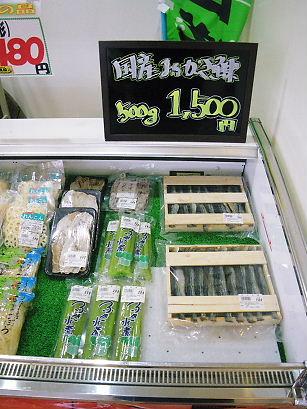shunnouya 10-0106.JPG
