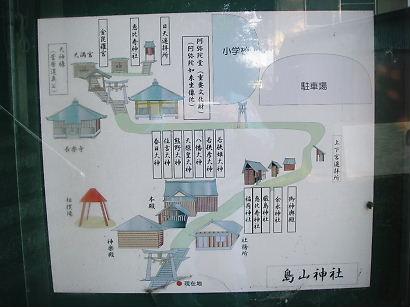 simayama 08-011.JPG
