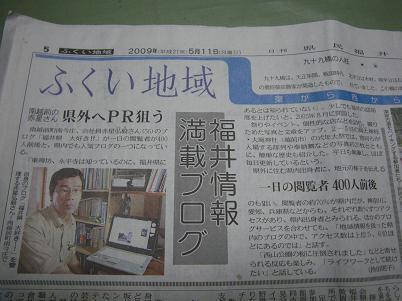 sinbun 09-000.JPG