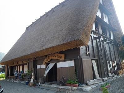 sirakawa 11-0703.JPG