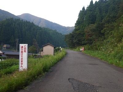 somakimata 11-10 (12).JPG