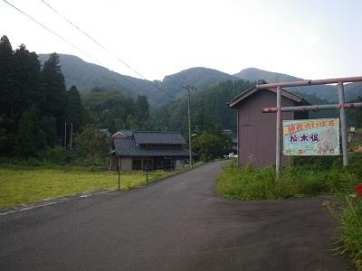 somakimata 11-10 (13).JPG