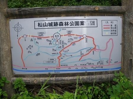 somayama 12-07 (28).JPG