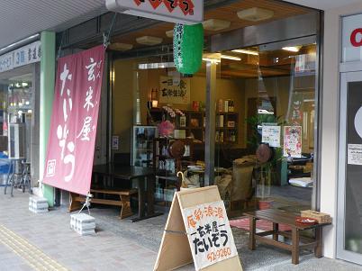 taizou 09-001.JPG