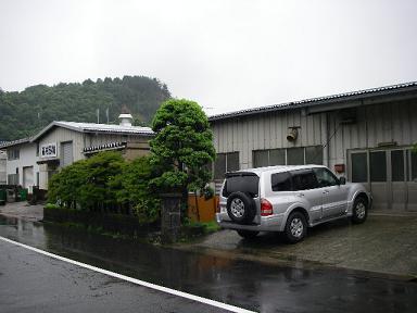 takamurahamono 07-000.JPG