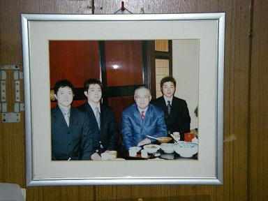 takamurahamono 07-004.JPG