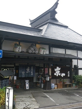 takayamasi 12-11 (3).JPG