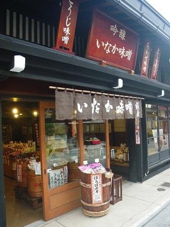 takayamasi 12-11 (5).JPG