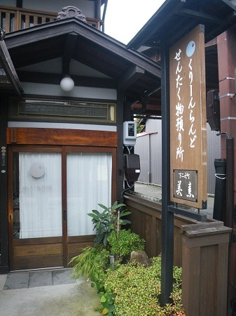 takayamasi 12-11 (8).JPG