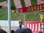 takejima 6.JPG