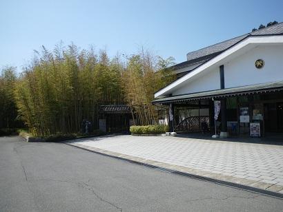 takeninngyou 11-0401.JPG