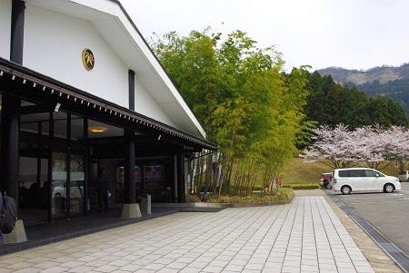 takeninngyounosato 12^7-05 (14).JPG