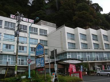 tamagawa 00.JPG