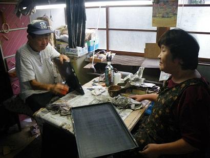 tanakasitukou 10-0902.JPG