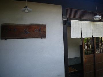 tanigawa 10-0902.JPG