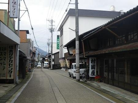 tannsumachi 13-12 (7).JPG
