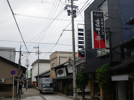 tansumachi 12-06 (3).JPG