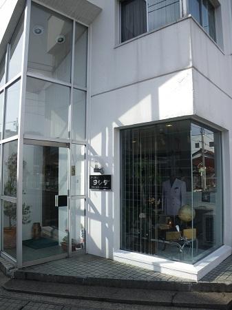 te-ra-yoshida 13-02 (11).JPG