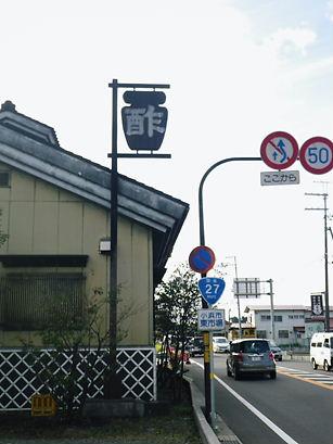 tobayasuten 09-1000.JPG