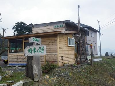 tokinochaya 12-03 (9).JPG