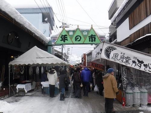 toshinoichi  (1).JPG