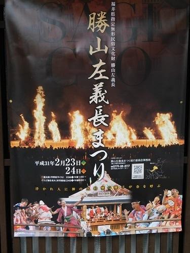 toshinoichi  (7).JPG