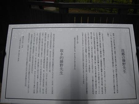 tounogennkurou 14-03 (2).JPG