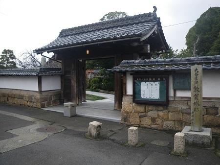 tsurugajou 14-01 (1).JPG
