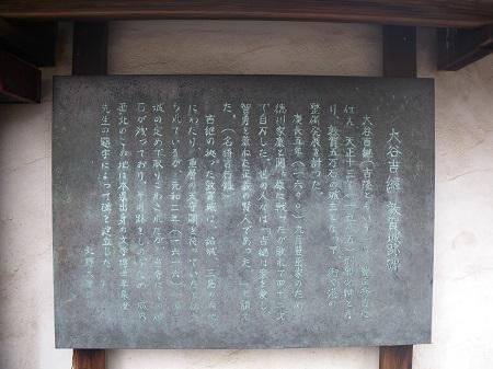 tsurugajou 14-01 (2).JPG