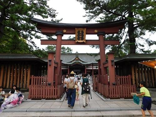 tsurugamatsuri  (9).JPG