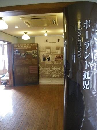 tsurugazeumu 13-02 (14).JPG